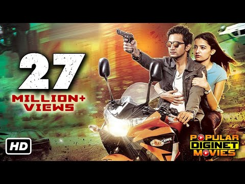 Ashish Raj 2020 Latest Superhit Movie In Hindi | Action Blockbuster Movie| Ruskhar Dhillon| Vikranth from YouTube · Duration:  1 hour 54 minutes 3 seconds