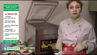 видео Тепловое консервирование продуктов питания