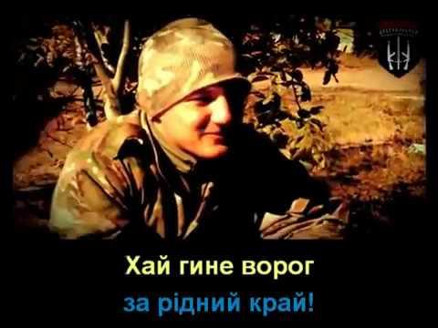Юлія Донченко - Сто бійців (з титрами)