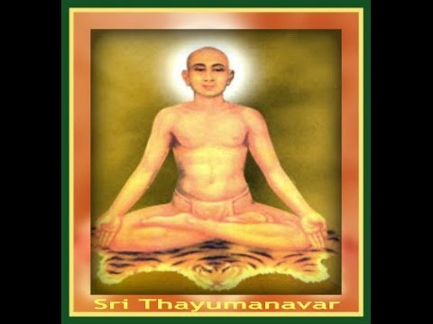Image result for thayumanavar