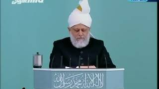 khaleefa tul masih khamis Honour of the Holy Prophetsaw and blasphemy law clip1