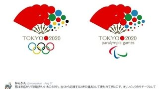 Japanese suggest new Tokyo Olympics logo as official emblem scrapped