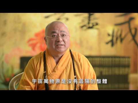 2014年法鼓山方丈和尚果東法師新春祝福