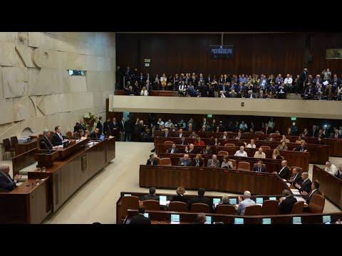 Israeli Parliament Votes To Dissolve