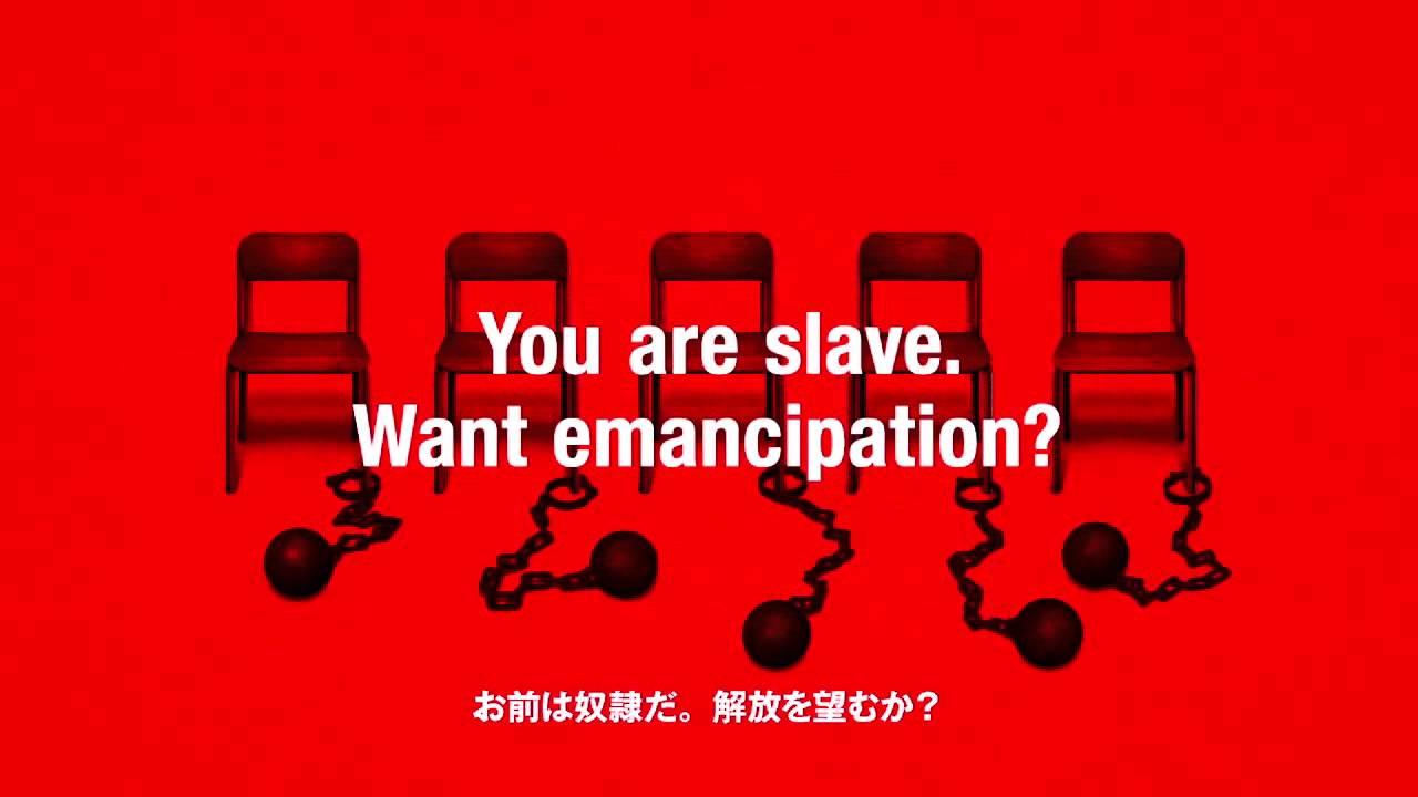 Joker Quotes Wallpaper 「ペルソナ5」トレーラー映像 Persona5 Youtube