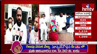 Somashekar Reddy Distributes Grocery Items To 300 Poor Families In Hyderabad | hmtv