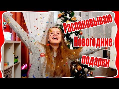Видео Новогодние оригинальные подарки 2017