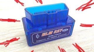 ELM327. Калина. Распаковка и тест.