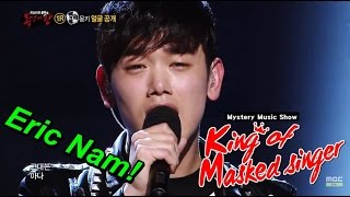 [King of masked singer] 복면가왕 - Hello Mr. Monkey, ERIC NAM- Standing in the Shade of Trees 20150503