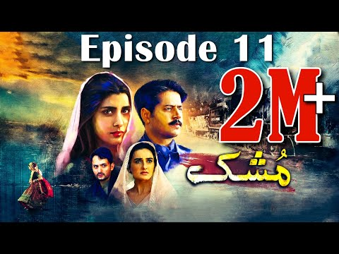 Mushk | Episode #11 | 24 October 2020 | An Exclusive Presentation by MD Productions