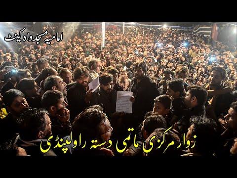 Zawar Markazi Matmi Dasta Rawalpindi - Imamia Masjid Wah Cantt
