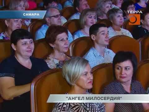 Новости Самары. День соцработника