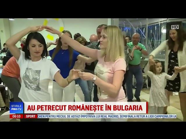 Dorian ORCHESTRA - Albena BG 2018 - 1Mai