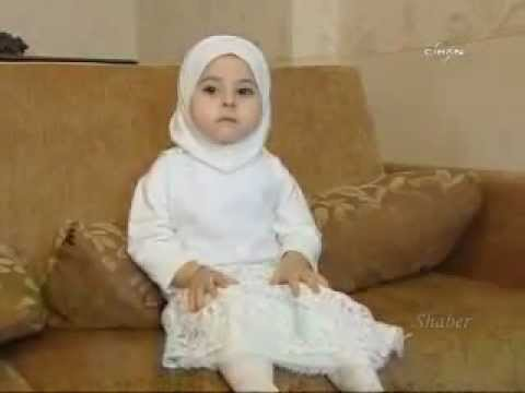 03).Quran 15:39 The POWER OF MEMORIZING ! Azeri child 3 years old