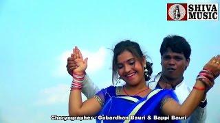 दिवाना करेले रे दीवानी | Khortha Video Song - Dewana Karle Re Diwani | Khortha Album - Tinku Jiya