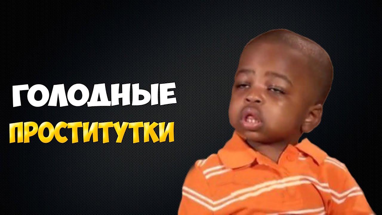 проститутки досуг cz