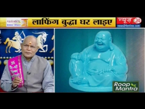 Kaalchakra II Astrologers || Laughing Buddha Meaning and Positions ||