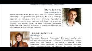 Заработать 24 btc (9 миллион рублей) и более за два года!!! Реальные истории