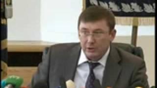 Луценко проговорился (