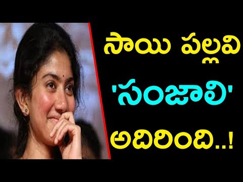 Sai Pallavi Sanjali Song Talk | Sai...