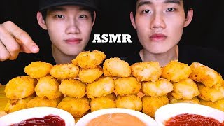 Asmr Chicken Nuggets Mukbang Eating Sounds Recipe No Talking Tantan Twins Asmr