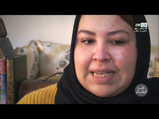 بورتريه وشهادات عن المرحوم صلاح الدين الغماري في