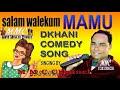 SALAMALEKUM MAMU G || DAKHANI HINDI || COMEDY SONG BY || BASHA KHAN || MAND MOULYA