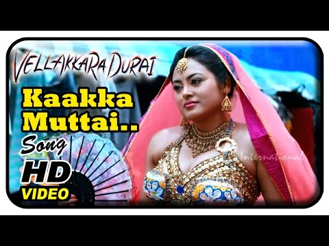 Kaakkaa Muttai Video Song | Vellaikaara Durai Tamil Movie | Vikram Prabhu | Sri Divya | Soori