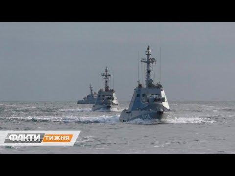 Факти ICTV: Рассекречивание документов Генштаба и возвращения наших кораблей с РФ. Факти тижня, 17.11