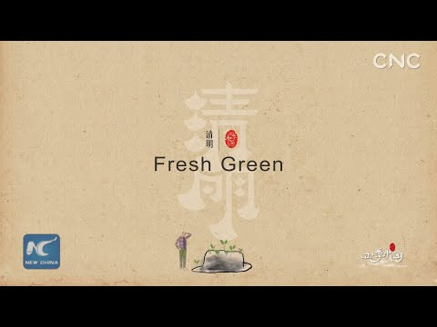 Seasons of China: Fresh Green