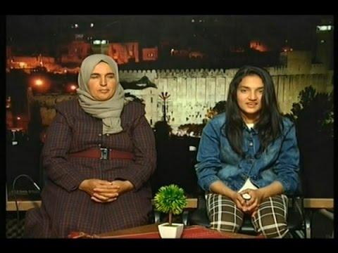 اصغر اسيرة فلسطينية محررة تفضح السجانين