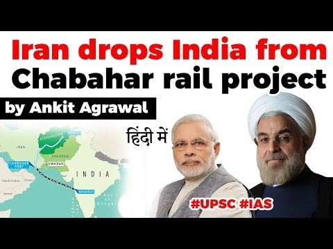 Iran drops India from Chabahar rail project, Know Iran China deal connection, Current Affairs 2020