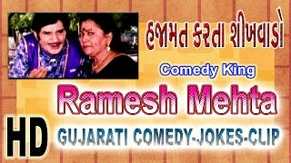 Gujarati films