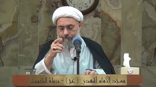 الشيخ عبدالله دشتي - مهما فعل الطغاة والظلمة فإن خطاب زينب عليها السلام حاضر في كل أزمنة التاريخ