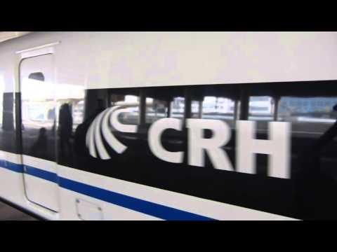"Foto CID en China - Entrada del ""G.TRAIN"" al TrenPuerto de Jinhua Zhejiang - 2015-12-12"