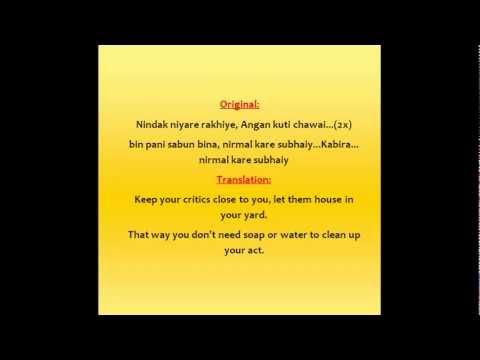 Kabir Vani - Amritbani with Translation & Lyrics