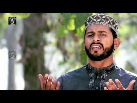 New Naat- Jawan shehr madinay - Abdul Rehman Chishti- Naat Album 2017-Recorded & Released by STUDIO5