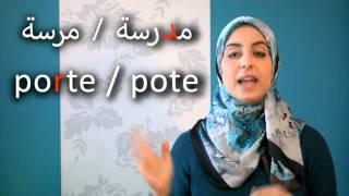 La dyslexie مستقبل ولدي 2 - علاش ولدي تيتهجا