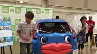 アクセスサッポロで行われたEnjoy Honda2015 杉浦太陽さんや鈴木亜久里...