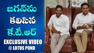 YSRCP Chief YS Jagan Mohan Reddy Meets TRS Working President KTR  | Federal Front Meeting | Dot News