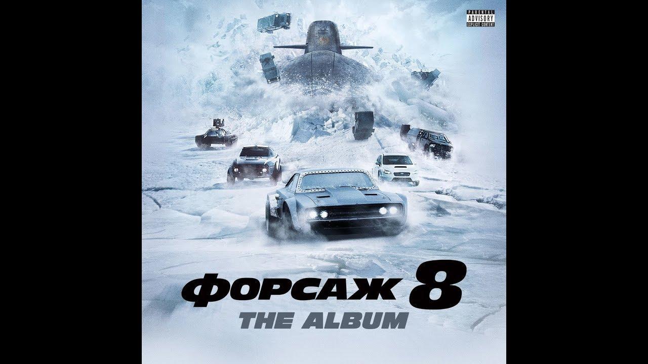 Скачать In/Studio Quality Album 8 Музыка Кино Hq | смотреть фильм музыки
