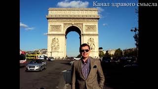 Е. Понасенков о Е. Шульман: эрудированный климакс, член «крепостного» совета