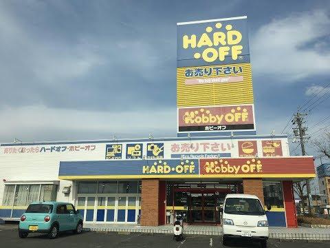 Retro Game Shopper Japan - Hard Off - Shimada Minami Store - Aichi Prefecture - ハードオフ シマダ南店 愛知県