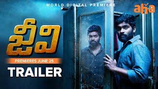 Jiivi Telugu Trailer | Vetri, Monica Chinnakotla | V.J Gopinath | Premieres June 25 Image