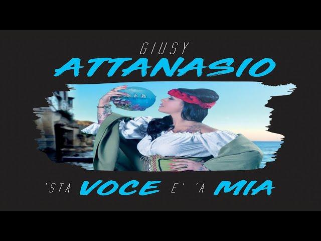 GIUSY ATTANASIO - Nun te pozzo perdere - (N.D'Angelo-A.Annona) Video ufficiale