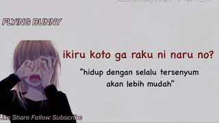 Download lagu Terjemahan Lagu Sedih Jepang - Kokoronashi - Tanpa Hati - Lirik dan Translate Bahasa Indonesia