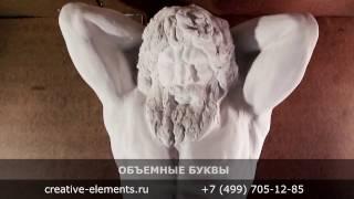видео Модели из пенопласта на заказ в Москве