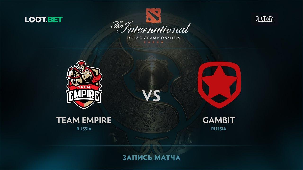Team Empire vs Gambit, The International 2017 CIS Qualifier