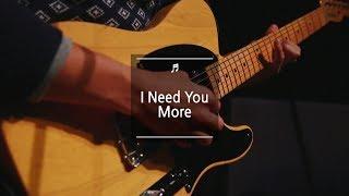 제이어스 J-US / I Need You More - Kim Walker