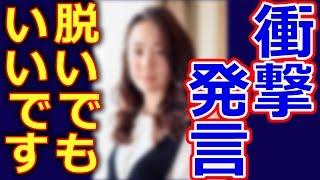 【天皇の料理番】黒木華「脱いでもいい」と言える彼女の魅力 http://you...